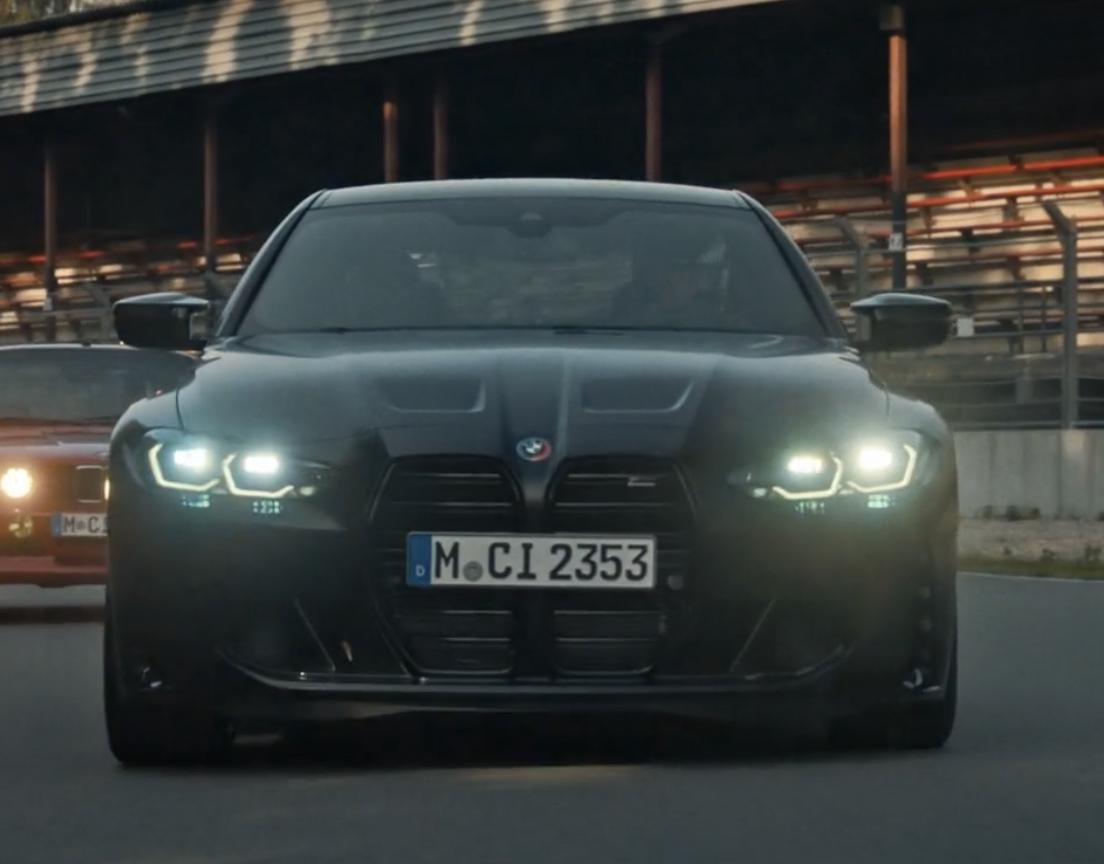 BMW - KITH